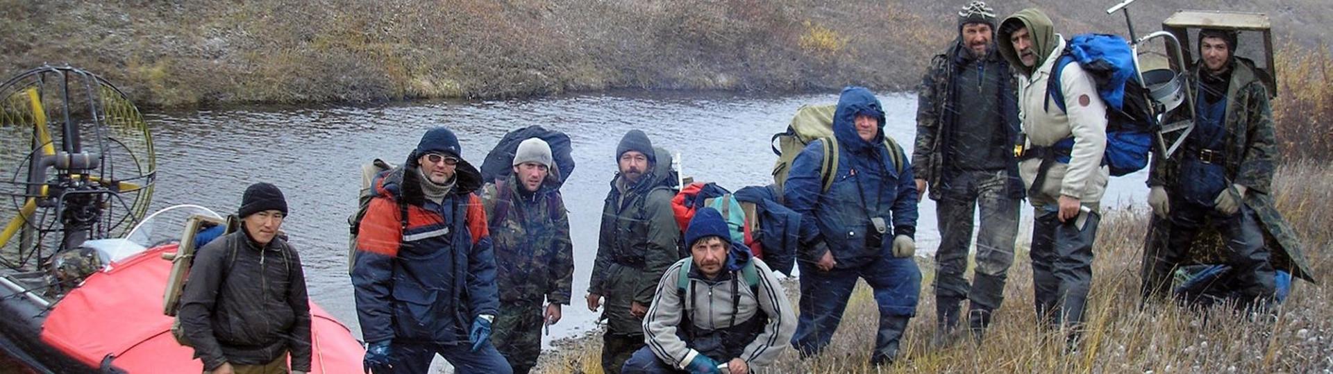 Геологи России
