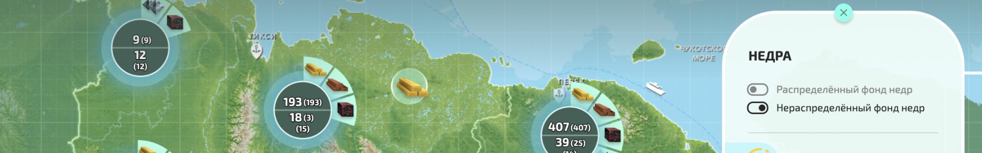 Карта недропользования Дальнего Востока: кадастр месторождений, прогнозные ресурсы, участки недр к лицензированию, лицензии на Портале Минприроды России
