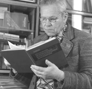 Смирнов Андрей Максимильянович