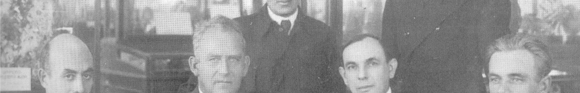 Билибин Юрий Алексеевич